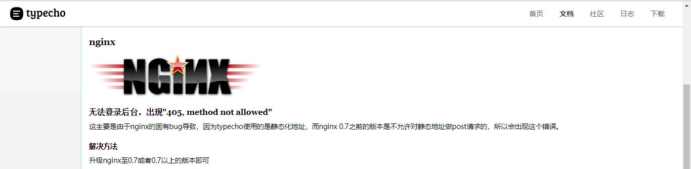nginx_version.PNG