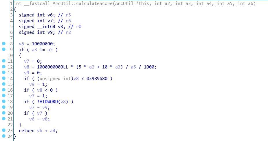 IDA F5 的伪代码