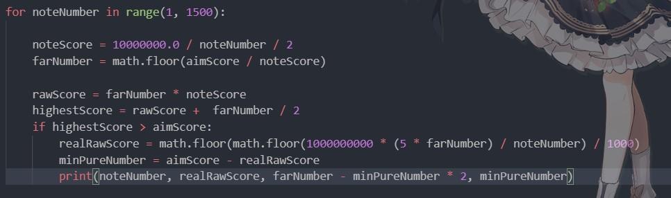 代码在附录